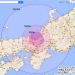 放射性物質は四方250キロを越える(大飯原発とともに民主主義が死ぬ その5)