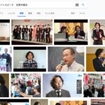 ヘイトスピーチと五野井郁夫に見つける左翼の自爆