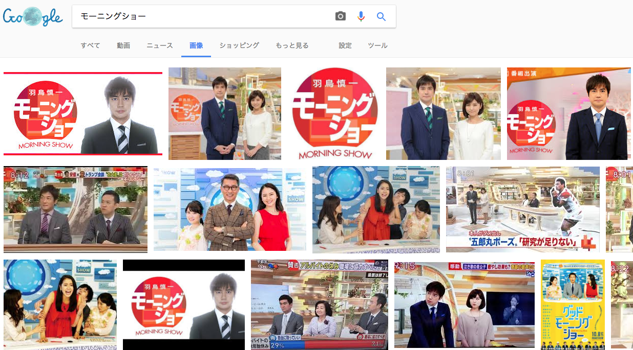 テレビ朝日「モーニングショー」3氏が夢見る共産化…にあわてる羽鳥慎一