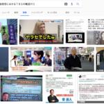 ICAN面会拒否におけるTBSの報道テロ