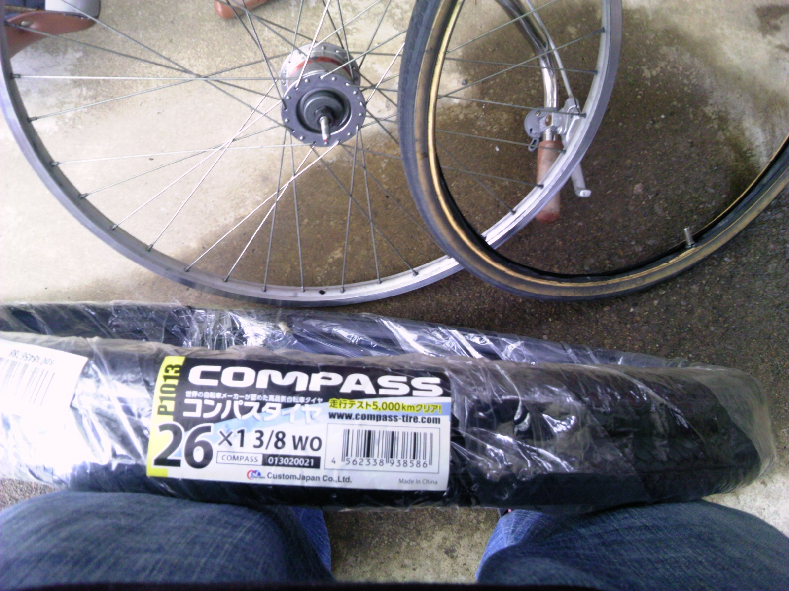 自転車タイヤ交換8