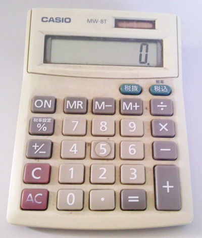 電卓 MW-8T