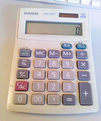 電卓CASIO MW-10ET