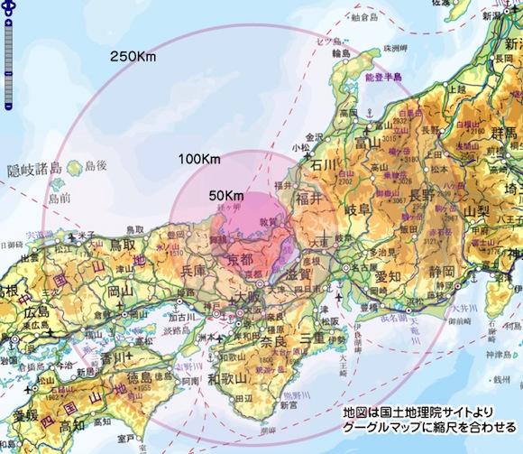 大飯原発の放射線を阻む山々