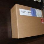 MacBook Pro 2500/13 MD101J/A 載せ替え顛末記