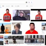 シリアで拘束された湯川遙菜氏の来歴をメディアが語らない理由