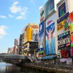 日本を貶める勢力のスケープゴート「大阪」か?