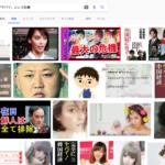 日本語が「ヤバイ」という危機(動画あり)