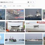 北朝鮮の不審船が明らかにしてヤバさ